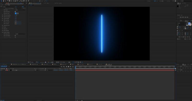 ②デフォルト状態の青いレーザーの直線が作成されます。